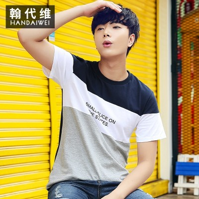 Summer men's short sleeve T-shirts, men's Korean version, collar, students tide, clothing, men's clothing