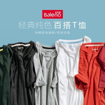 Baleno Baleno/ men's t-shirt t-shirt t-shirt male summer T-shirt coat color male short sleeved men tide