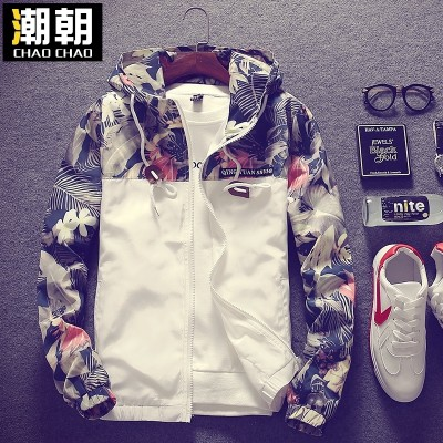 Summer men thin jacket youth sun spring clothes leisure Korean cultivating students spend a wet coat