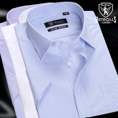 Peter Laws men's Dress Shirt Mens Cotton DP summer business shirt tooling cotton shirt