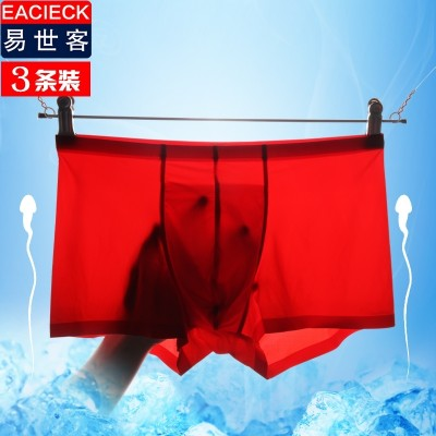 Men's boxer underwear silk bamboo fiber seamless personality red four angle thin transparent air Xia Jichao