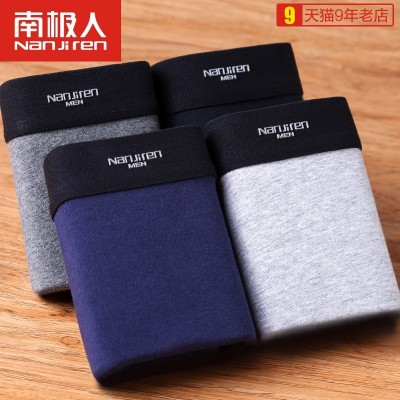 Nanjiren men's underwear men pants waist cotton panties boys Pants Shorts Youth four angle head