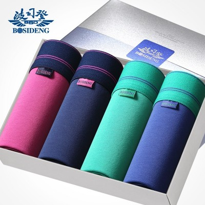 Bosideng men's underwear cotton pants shorts sexy underwear four angle youth silk breathable pants head tide
