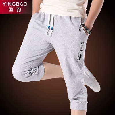 The seven men's sports leisure pants shorts Metrosexual loose pants pants new summer 7 thin summer breeches