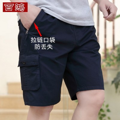 Summer cotton pants middle-aged man father put in old casual Shorts Size five pants loose trousers