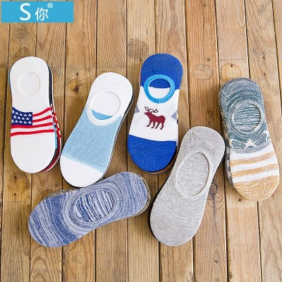 Boat socks, men's socks, men's socks, low hand shallow socks, invisible socks, summer deodorant, ultra-thin short sleeve, sweat peas