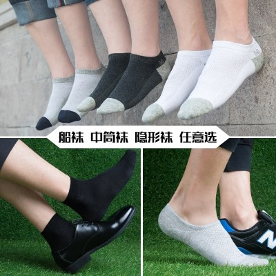 Hengyuanxiang socks cotton socks male thin low odor shallow mouth movement short tube socks men's socks in summer