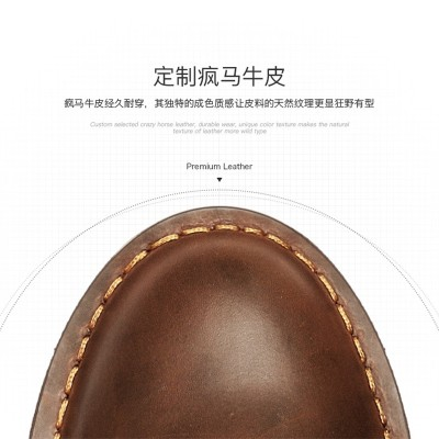 Martin boots boots British Style Leather Boots Mens Boots with high trend of Korean workers summer desert boots shoes