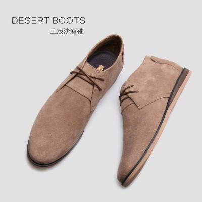 Messi, Chelsea boots, men's boots, Martin boots, men's casual snow boots, high boots, desert boots, boots, desert boots