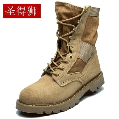 The spring and summer boots desert boots boots male commando shoes fashion Martin boots boots children