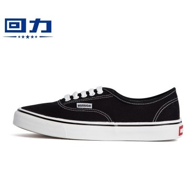 Warrior shoes spring low canvas shoes casual shoes shoes for the Korean version of a white shoe male student shoes