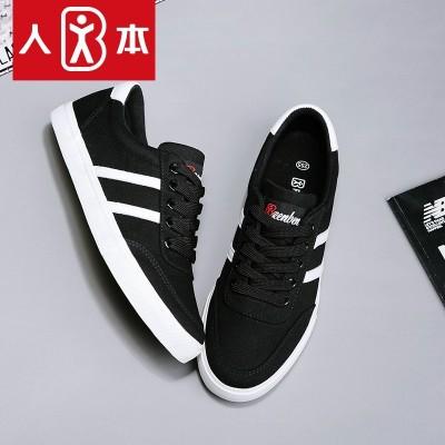 The classic canvas shoes men shoes  new shoes Korean couple double white shoe flat shoes men