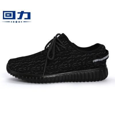 Warrior shoes summer shoes sports shoes shoes casual shoes lace net black shoes in spring and Autumn