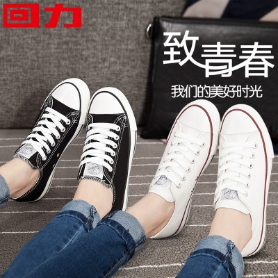 Warrior shoes canvas shoes shoes shoes female female all-match summer white shoe shoes shoes white shoes female students.