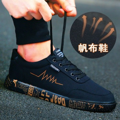 In the summer of  new men's canvas shoes, sports and leisure shoes shoes all-match flat trend of Korean male students
