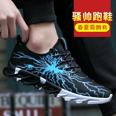 Sport shoes shoes shoes shoes in the spring and summer of  all-match increased student shoes leisure shoes