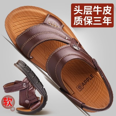 Apple men's sandals summer beach shoes casual shoes men leather  new thick bottom antiskid slippers shoes