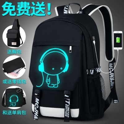 Pirates charging, backpack bags, men's fashion trends, Japan and Korea edition, junior high school students, high school canvas, campus backpacks