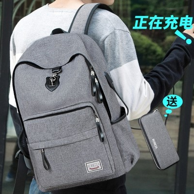 Backpack, men's Korean version, high school students, bags, fashion trends, leisure youth, large capacity travel backpack, male