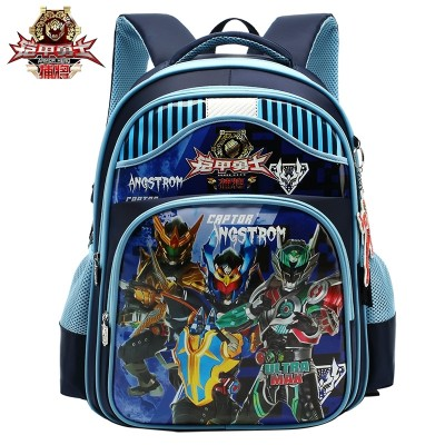 Armor warrior, shoulders, kindergarten, children's bags, grade 1-3-5 school bags, boys and girls, backpacks