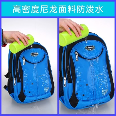 Schoolbag pupils, grade 1-2-3-6 boys and girls, burdens, shoulders, children's backpacks, ultra light waterproof backpacks