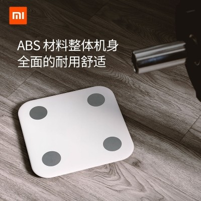 Millet body fat scale accurate intelligent mini weighing scales in electronic scale home health human adult scales