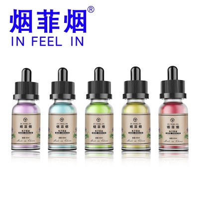 Smoke fei stretching smoke electronic cigarette smoke oil smoke lampblack fluid imported tobacco smoke fruit raw material