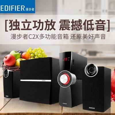 Edifier/rambler C2X home computer speakers 2.1 multimedia desktop heavy subwoofer audio power amplifier
