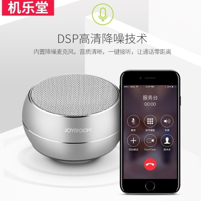 Music hall R9 Joyroom/machine wireless bluetooth speaker phone mini stereo portable card bass app