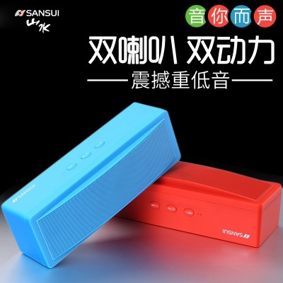 Sansui/landscape T18 wireless bluetooth speakers portable mini audio card cell phone app subwoofer