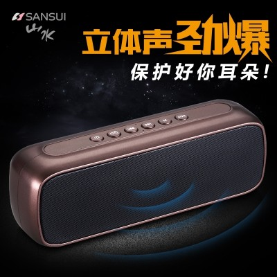 Sansui/landscape T16 wireless bluetooth speaker phone card subwoofer small portable stereo radio