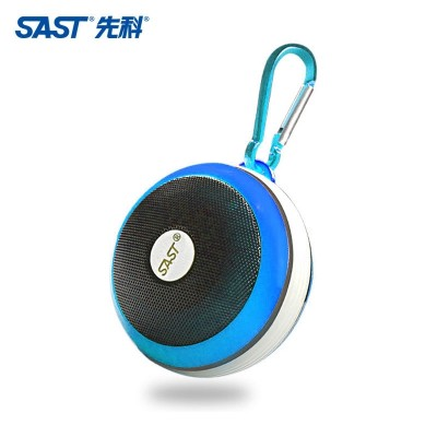 SAST/SAST N - 602 wireless bluetooth speakers subwoofer app mini portable outdoor small acoustics