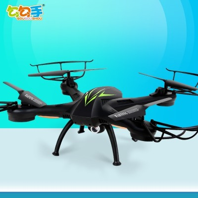 The hook is a professional four-axis hd aerial vehicle for the helicopter children's toy remote-controlled aircraf