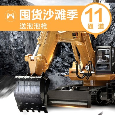Remote excavator toy excavator has been used to charge the electric power of the machine to charge the electric power of the car