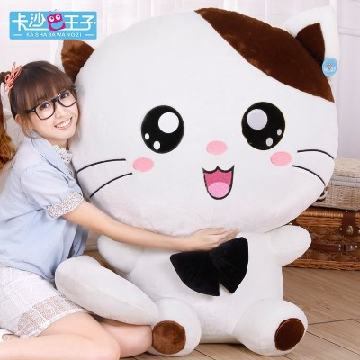 Cute cat stuffed toy large doll with pillow doll for the birthday present