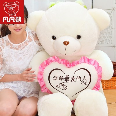 Teddy bear hug the bear stuffed bear toy big bear baby panda bear cub panda's birthday gift for girl girl