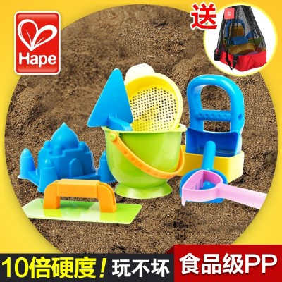 Hape children's beach toy sets large size toys for sand and sand for the shovel