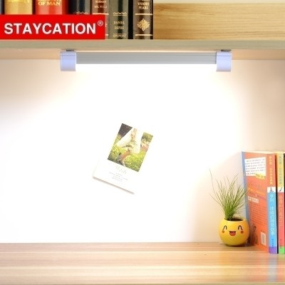 Cool lamp lamp for university student dormitory lamp eye the lamp of led lamp to study desk bedroom artifact USB can charge desk lamp
