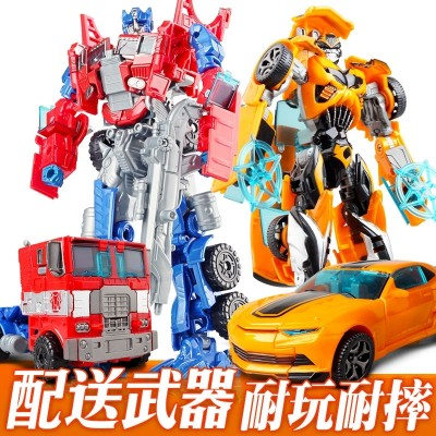 Transformers: transformers 5 hornets transformed into a robot model manual deformed children's gift boys