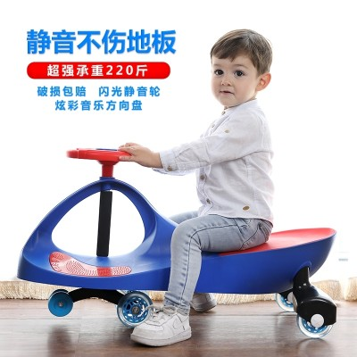 Lebe children twist the car with the music silent, one-three-six-year-old baby toy niu