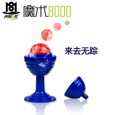 Magic 8000 comes and goes to the magic little ball near the children's magic toys