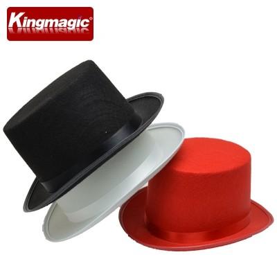 Conjuror hat and hat hat hat hat hat and hat trick