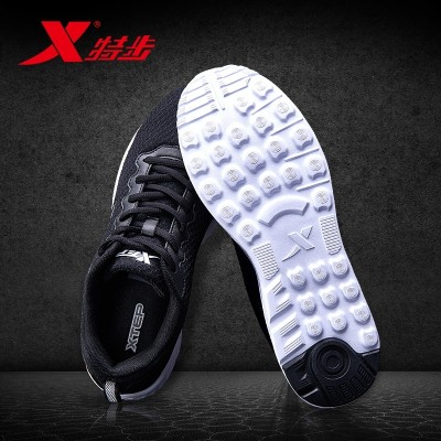 XTEP Mens Casual summer breathable mesh shoes casual shoes sneakers men running shoes shoes travel shoes