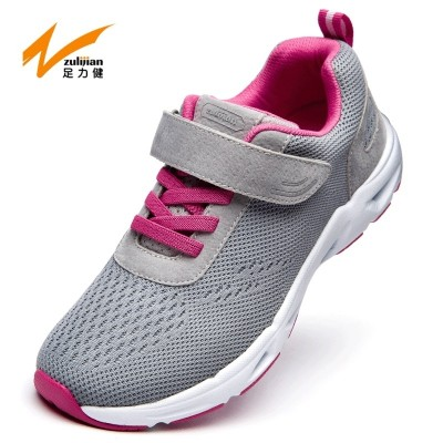 Safety and health in the elderly non slip shoes force aged sports shoes with breathable shoes a summer light mother