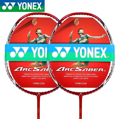 Yonex tennis racket all carbon fiber YY ultra light attacking Dan Shuangpai and beginners