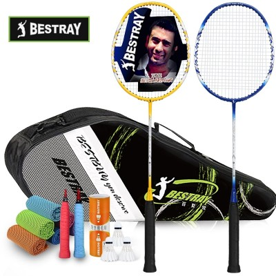 Badminton racket, double racket, attack feather racket, ultra light single shot, adult beginner, carbon 2 set