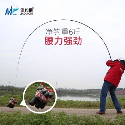 Good fishing, fishing rod fishing rod pole ultra light ultra hard rod rod set Carp Rod 4.5 meters