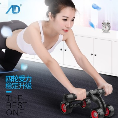 ABS wheel abdominal wheel reduce belly abdomen fitness equipment home men's female exercise training vest line roller