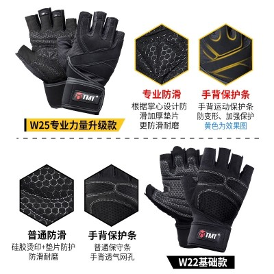 TMT fitness gloves, men and women dumbbell apparatus, horizontal bar exercises, wrist training, semi finger ventilation, anti-skid exercise, summer
