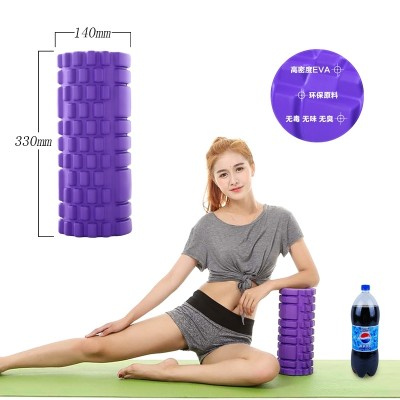 Column shaft roller wheel mace foam Yoga Massage Stick Muscle Relaxation roller fitness